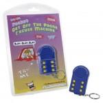 Sound Alibi Key Ring